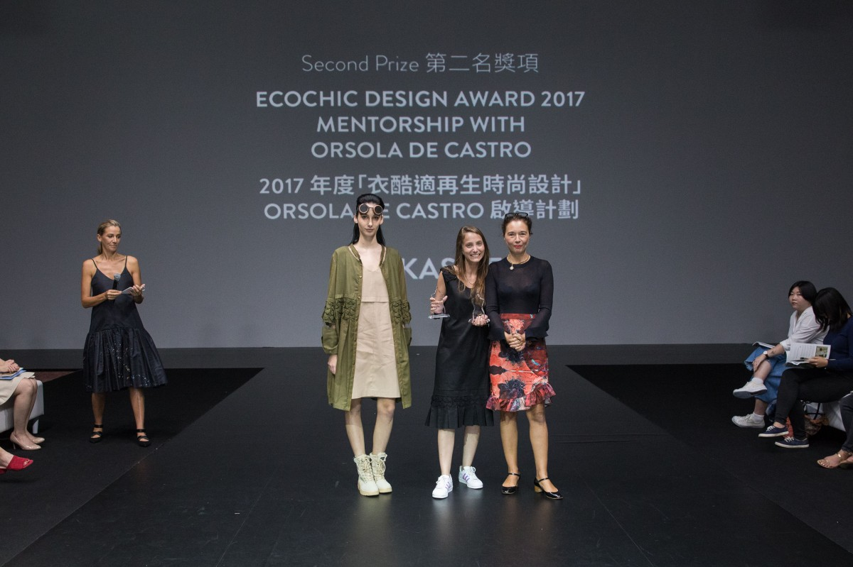 Meet Lia Kassif: Winner Redress Design Award 2017